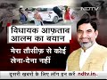 Bihar Elections 2020: Munger में गोलीकांड के खिलाफ हिंसक प्रदर्शन | City Centre - Video