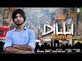 Dilli Mera Shehar (Music Video) | Prab Aoulakh | D18 Studios | New Hindi Rap Song 2017