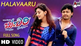 Halavaaru song from Buguri