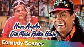 Best Comedy Scenes  Movie Hum Aaapke Dil Mein Rehte Hain  Johny Lever - Satish Kaushik - Anil Kapoor