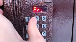 Включение отключенной квартиры на домофоне CYFRAL CCD 20
