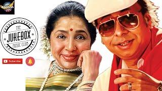 Asha Bhosle Sings For R. D. Burman | Evergreen Classic Video Jukebox | Popular Romantic Songs |