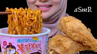 ASMR | Carbonara Fire Noodles + Fried Chicken | Eating Sounds | No Talking