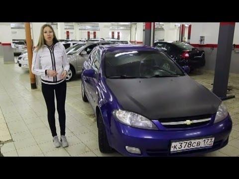 Фото к видео: Chevrolet Lacetti / Выбираем б/у автомобиль