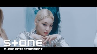 CHUNGHA (청하) - Snapping