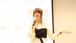 mqdefault - Lynn・藤井ゆきよ登壇 アニメ『君の膵臓をたべたい』トークショーレポート