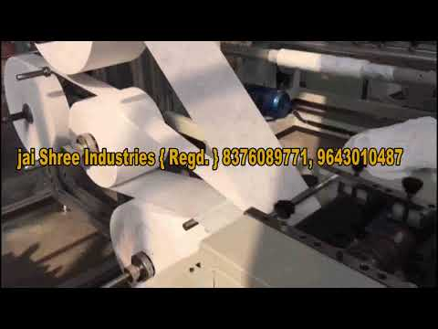 Fully Automatic Sanitary Pad Making Machine