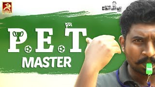 P.E.T Master | Naan Komali Nishanth #8 | Black Sheep