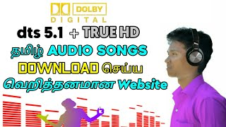 How to download dts 5.1 Audio songs in tamil   Tricks Creation Tamil