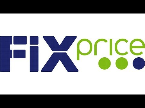 ФИКС ПРАЙС/FIX PRICE  магазин одной цены. Бизнес идея.