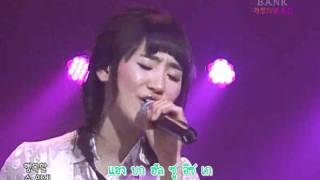 Wonder Girls - Sorry Heart (Karaoke+Thai Sub)