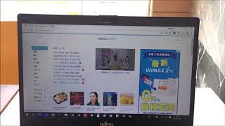 テザリング楽天モバイルのスーパーホーダイ低速Livedoorニュース読み込み