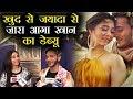 Khud Se Zyada song by Zara Agha Khan, Tanishk Bagchi is Zara's debut song as singer Shudh Manoranjan