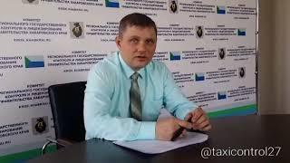 Владимир Есин - пользуйтесь легальным такси!