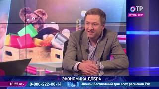 Антон Суворов: Бывает больше удовольствия, когда тратишь деньги на помошь другим, а не на себя