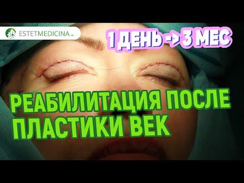 Косметология лица чистка барнаул