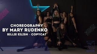 Billie Eilish – CopycatChoreography by Мария Руденко All Stars Dance Centre 2018