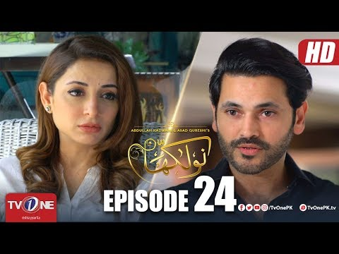 Naulakha | Episode 24 | TV One Drama