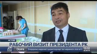 Президент РК осмотрел тепличный комплекс Green Capital Kazakhstan