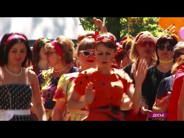 День рождения Ангарска отметят карнавалом