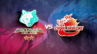 Astana Arlans VS China Dragons