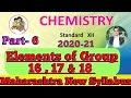 Chemical Properties || Reaction With Oxygen & Halogen || Part-6 || Gr-16,17 & 18 || #yashsir