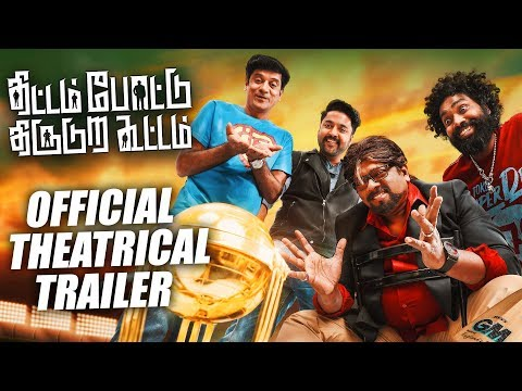 Thittam Poattu Thirudura Kootam Movie Official Trailer
