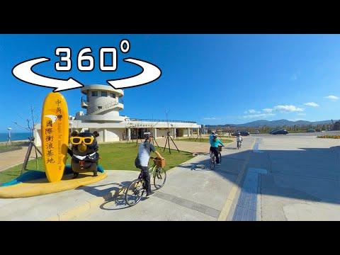 360 VR - Love Follows