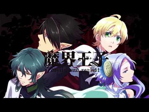 アニメ「魔界王子」PV第1弾