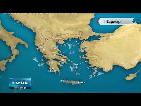 ΔΕΛΤΙΟ ΚΑΙΡΟΥ με τον Σάκη Αρναούτογλου | 08/09/2020 | ΕΡΤ