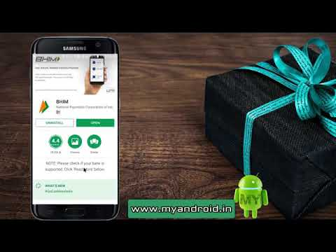 How to Use BHIM App With Send and Receive Money only 2 Minutes .