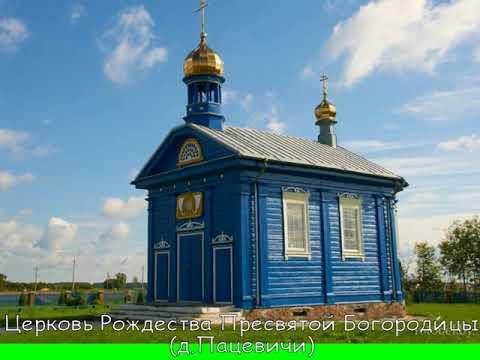 Достопримечательности Мостовского района