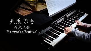 Weathering with You - Fireworks Festival 天气之子 花火大会【Bi.Bi Piano】