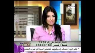 د سمر العمريطي - سؤال وجواب عن الصحة والجمال