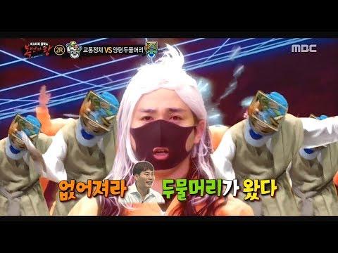 [individual] Fine Dust Dance  복면가왕 20190602