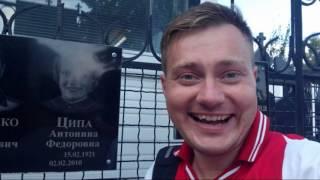У Львові у вбиральні лікарні зґвалтували діда