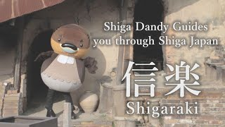 Shigaraki【Shiga Dandy Guides you through Shiga Japan】