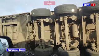 Мост- убийца, 662 км М4.  г. Павловск Воронежской обл