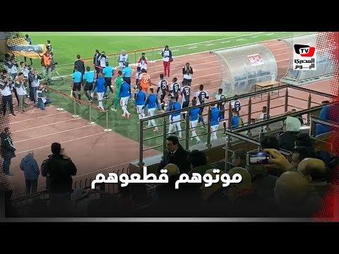 جماهير الزمالك تهتف «موتوهم قطعوهم» لحظة نزول اللاعبين لأرض الملعب