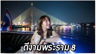 Bearhug on Luxurious Chao Phraya River Night Cruise!
