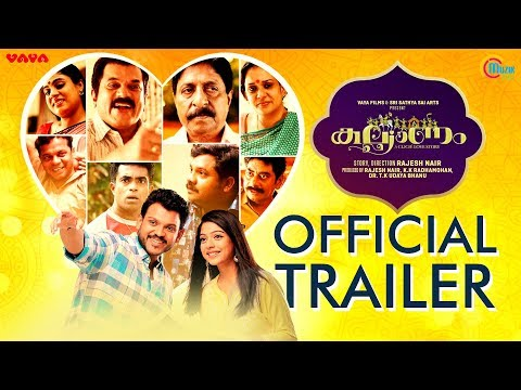 Kalyanam Official Trailer - Shravan Mukesh