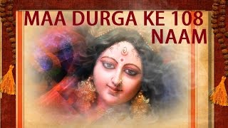 108 Names of Durga, 108 naam Ki Durga Mala By Anuradha Paudwal [Full Song] I Navdurga Stuti  IMAGES, GIF, ANIMATED GIF, WALLPAPER, STICKER FOR WHATSAPP & FACEBOOK