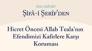 Kısa Video: Hicret Öncesi Allah Teala'nın  Efendimizi Kafirlere Karşı Koruması