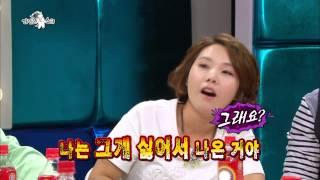 """[HOT] 라디오스타 - 김구라, 해피투게더 맘에 안들어 """"유재석 눈치 너무 봐"""" 20130925"""