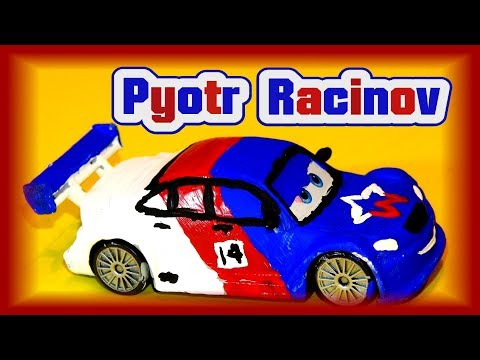 mp4 Cars 3 Max Schnell, download Cars 3 Max Schnell video klip Cars 3 Max Schnell