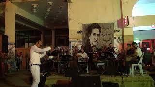تحميل اغاني أغنية الشيطان لأول مرة تغنى في تونس مجموعة سيد درويش للموسيقى MP3