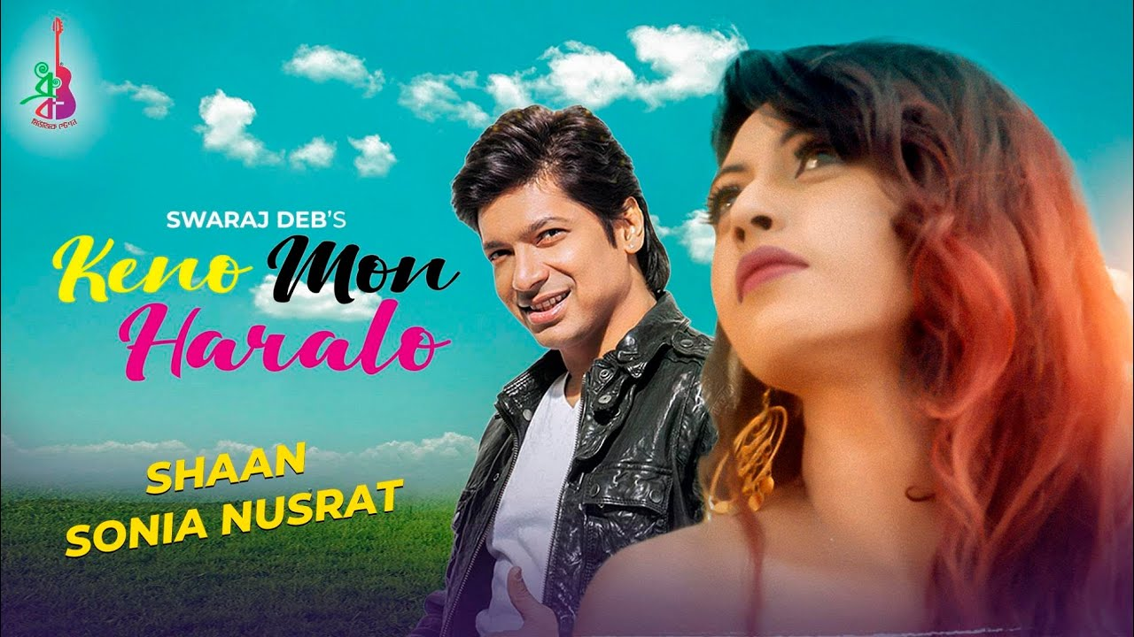 Keno Mon Haralo Song Lyrics In Bengali