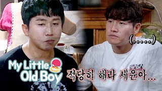 Kim Jong Kook Can't Say Much Since Mom's There [My Little Old Boy Ep 160]