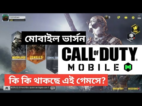 Which Games is best between PUBG Mobile & COD Mobile ?