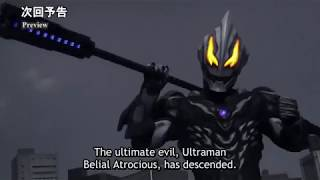 ULTRAMAN GEED Episode 24 preview ! ENGLISH SUBS
